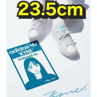 adidas - adidas × KYNE STAN SMITH アディダス キネ スタンスミス