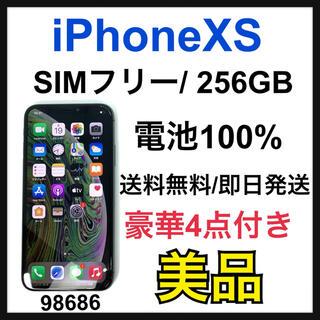 アップル(Apple)の【美品】【新品電池】iPhone XS 256 GB SIMフリー Gray(スマートフォン本体)