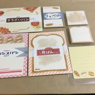 7)古川紙工 美濃和紙 レターセット ミニレターメモ  パンシリーズ 7点セット