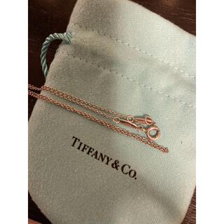 Tiffany & Co. - ティファニー シルバーチェーン