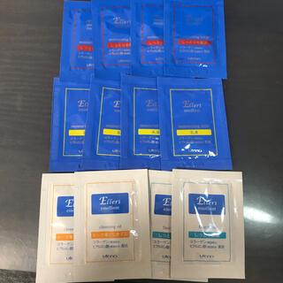 ウテナ(Utena)のウテナ エルリ 基礎化粧品12点セット(サンプル/トライアルキット)