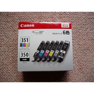 Canon - 【純正品】CANON インクタンク BCI-351+350 6MP