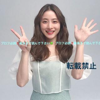 EDIT.FOR LULU - 新品 定価2.5万 LULU♡ワンピースBASERANGE PHEENY