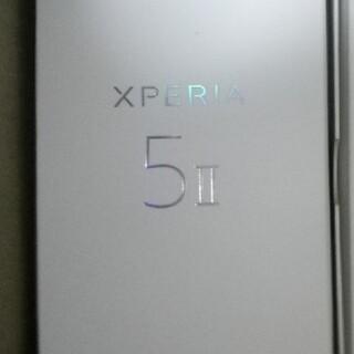 エクスペリア(Xperia)のXPERIA 5 Ⅱ SOG02 simフリー 新品未使用 シルバー ピンク(スマートフォン本体)