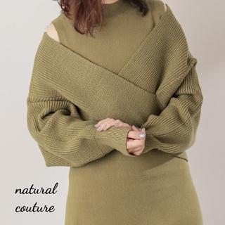 ナチュラルクチュール(natural couture)の新品 natural couture クロスニットノースリニットワンピース(ロングワンピース/マキシワンピース)