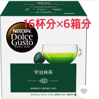 Nestle - ネスカフェドルチェグスト 専用カプセル 宇治抹茶