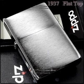 ZIPPO - ☆ZIPPO  1937復刻モデル  両面 ダイアゴナル サテーナ 新品 ジッポ