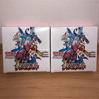 ポケモンカード チャンピオンロード 2BOX