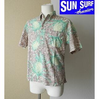 サンサーフ(Sun Surf)のSunSurf コットンアロハシャツ(シャツ)
