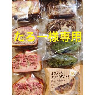 たろー様専用(菓子/デザート)