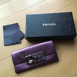 プラダ(PRADA)のPRADA ビジュー長財布(財布)
