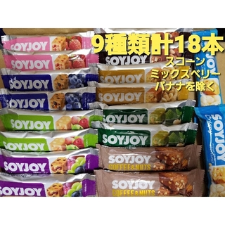 オオツカセイヤク(大塚製薬)のソイジョイ SOYJOY 9種類 計18本セット(菓子/デザート)