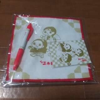 au プチ三太郎福袋 ミニタオルハンカチ ボールペン メモ帳(ノベルティグッズ)