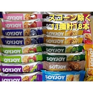 オオツカセイヤク(大塚製薬)のソイジョイ SOYJOY 11種類 計18本セット(菓子/デザート)