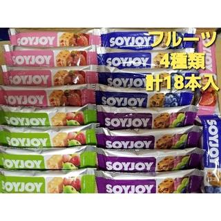 オオツカセイヤク(大塚製薬)のソイジョイ SOYJOY フルーツ4種 計18本セット(菓子/デザート)
