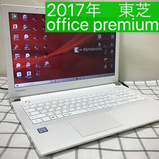 東芝 - dynabook ⑥  2017年 core i3