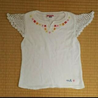 ミキハウス(mikihouse)の【美品】ミキハウス 白ニット 半袖 120センチ(Tシャツ/カットソー)