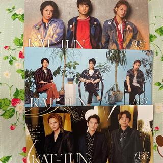 カトゥーン(KAT-TUN)の最終値下げ!KATーTUN★vol.32&33&36(アイドルグッズ)