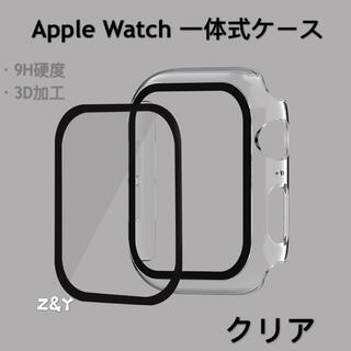 クリア☆アップルウォッチカバー ケース ハード 全面保護 Apple Watch