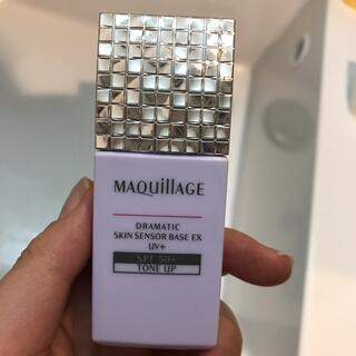 MAQuillAGE - マキアージュ ドラマティックスキンセンサーベース トーンアップ