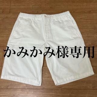 GU - ハーフパンツ 白 ホワイト