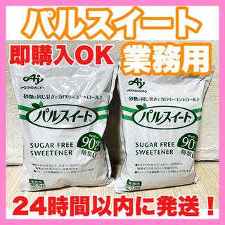 アジノモト(味の素)のパルスイート味の素業務用1kg 砂糖カロリーカットダイエット甘味料調味料スイーツ(調味料)