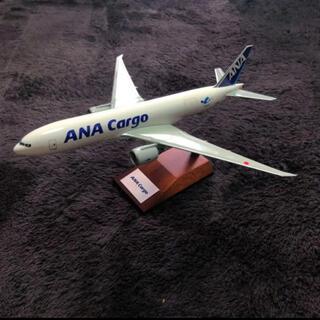 エーエヌエー(ゼンニッポンクウユ)(ANA(全日本空輸))のANA Cargo B777F 1/200 モデルプレーン(航空機)
