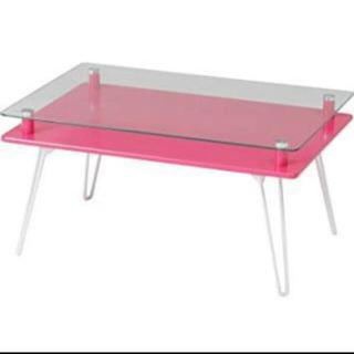 ガラステーブル(ローテーブル)