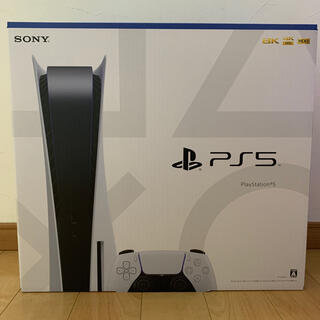 PlayStation - PS5 PlayStation5 本体