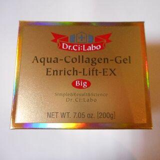 ドクターシーラボ(Dr.Ci Labo)のアクアコラーゲンゲル エンリッチリフトEX18 200g 1個(オールインワン化粧品)