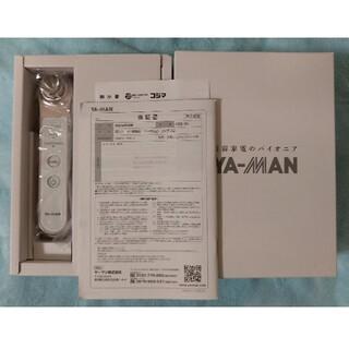 ヤーマン(YA-MAN)のヤーマン サークルピーリングプロ(フェイスケア/美顔器)