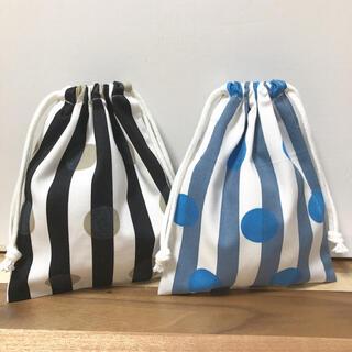 コップ袋2枚 水玉付きのストライプ ブラック/ベージュ ブルーグレー/水色(外出用品)