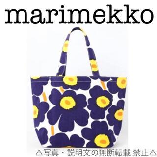 marimekko - ⭐️marimekko⭐️ウニッコ柄 キャンバストート★付録❗️