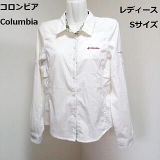 Columbia - ◆コロンビア 【レディース オムニシールド 衿シャツ Sサイズ ホワイト】