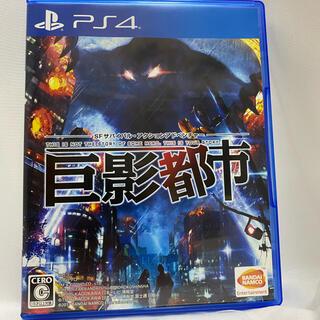 BANDAI NAMCO Entertainment - 巨影都市 PS4