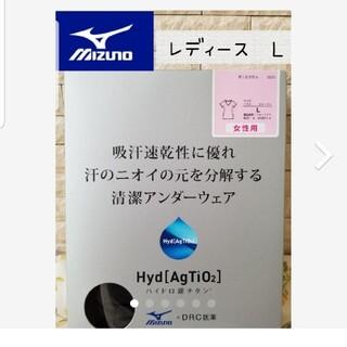 ミズノ(MIZUNO)の新品 ミズノ レディース インナーシャツ ハイドロ銀チタン 半袖 下着 肌着(アンダーシャツ/防寒インナー)
