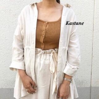 カスタネ(Kastane)の新品 Kastane ジャガード楊柳ボタンタンク(タンクトップ)