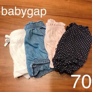 babyGAP - ベビーギャップ♡ショートパンツセット