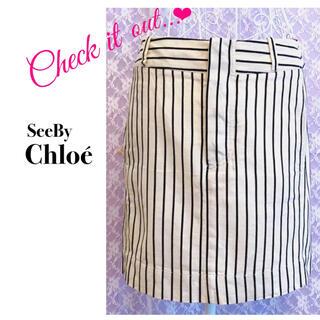 シーバイクロエ(SEE BY CHLOE)のSee By  Chloe ストライプ 白×黒 ボックス スカート シロ×クロ(ひざ丈スカート)