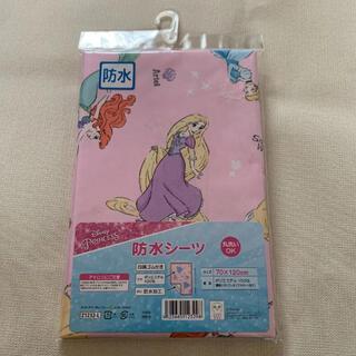 Disney - 新品、未使用!  プリンセス 防水シーツ   おねしょシーツ  70×120cm