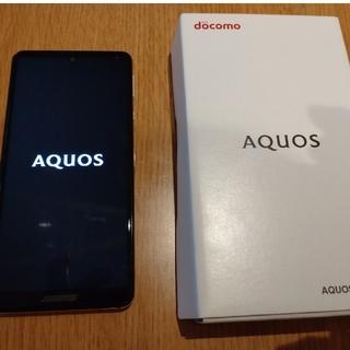 NTTdocomo - docomoスマートフォン AQUOS sense4  ライトカッパー