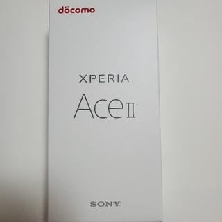 エクスペリア(Xperia)の【本体】XPERIA AceⅡ CL:BK(黒)【未利用】(スマートフォン本体)