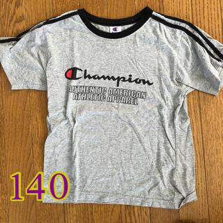 チャンピオン(Champion)のボーイズTシャツ 140(Tシャツ/カットソー)