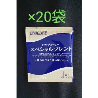 ドリップコーヒー UCC スペシャルブレンド(コーヒー)