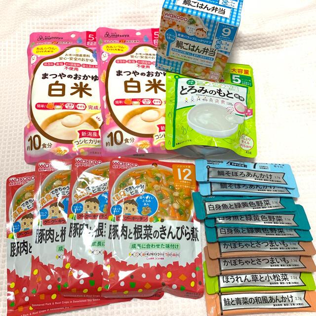 和光堂(ワコウドウ)のさきぴーな様 専用 キッズ/ベビー/マタニティの授乳/お食事用品(その他)の商品写真