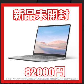 Microsoft - 【新品未開封デモ機モデル】Microsoft Surface Laptop Go
