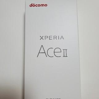 エクスペリア(Xperia)の【本体】XPERIA AceⅡ CL:WH(白)【未使用】(スマートフォン本体)