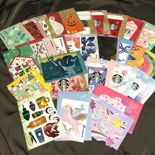 Starbucks Coffee - Starbucks☆スタバ スターバックス ビバレッジカード【まとめ売り】
