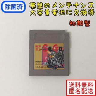 ゲームボーイ(ゲームボーイ)の魔界塔士 Sa・Ga GB  初期型 刻印:23 【ソフトのみ】 サガ(携帯用ゲームソフト)