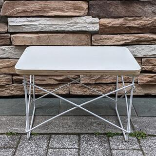 イームズ LTRT テーブル ローテーブル ミニテーブル サイドテーブル 白/白